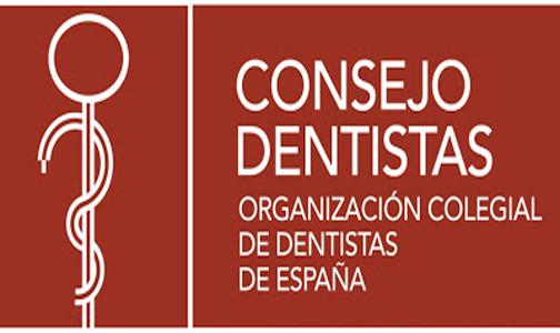 Julio 2020. Recomendaciones del Consejo General de Dentistas de España ante el cierre repentino de una clínica dental