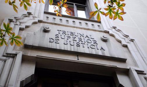 Julio 2019. El TSJA anula la sanción al Consejo Andaluz