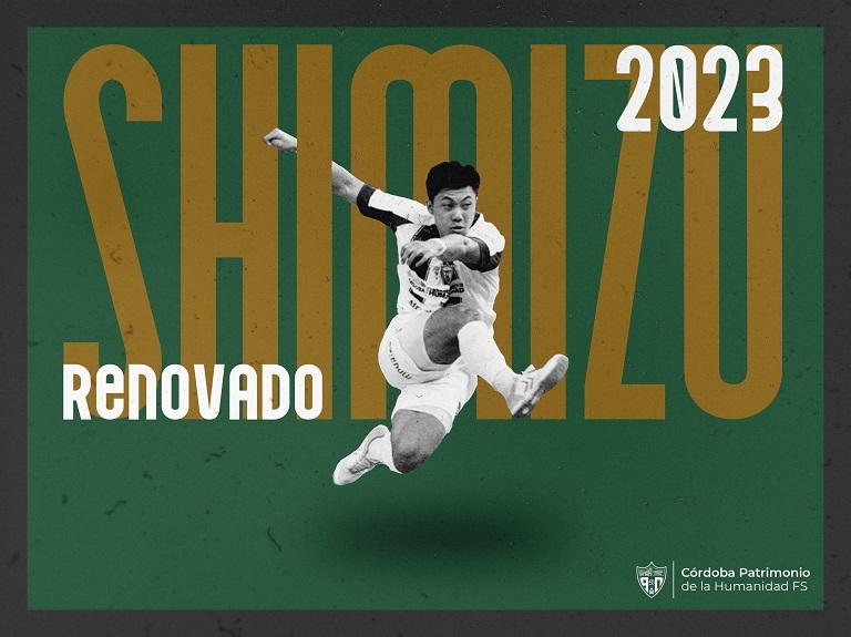 Shimizu renueva su compromiso con el Córdoba Patrimonio de la Humanidad